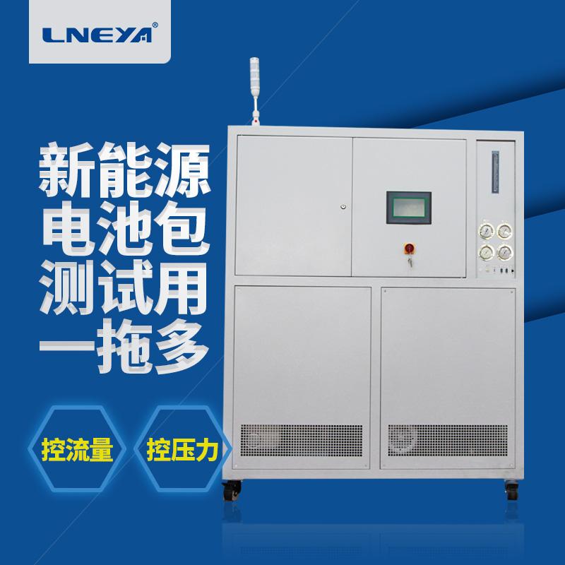 新能源电池冷水机