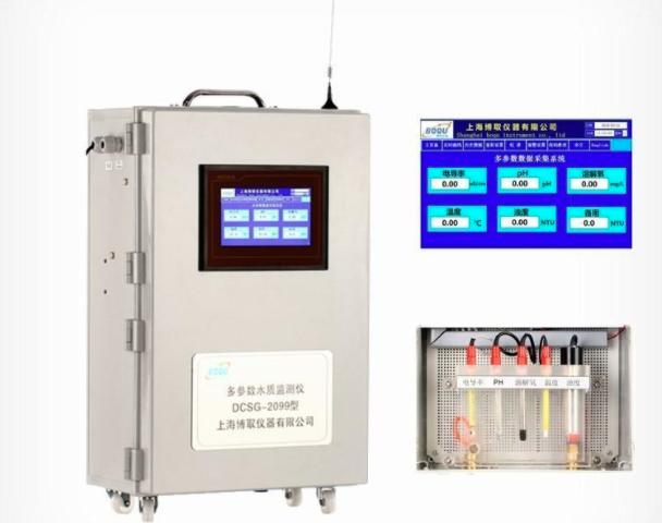 水質五參數監測儀
