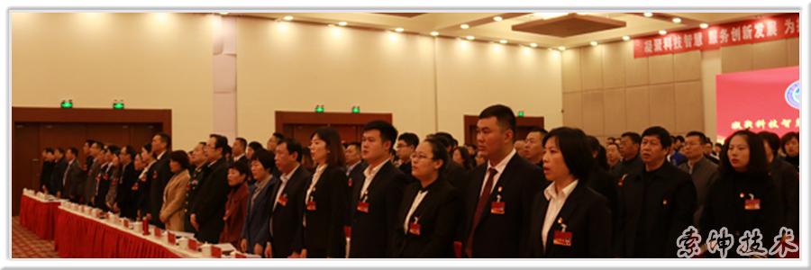 北京市通州区科学技术协会第二次代表大会落幕