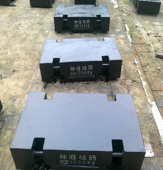发往深圳1吨砝码