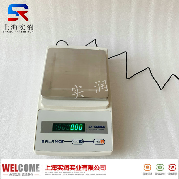 0.01g电子天平秤