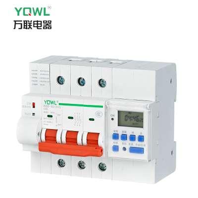 远程控制开关电源