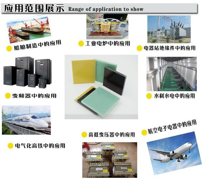 fr4环氧板加工产品用途