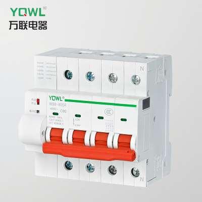 电能表外置断路器