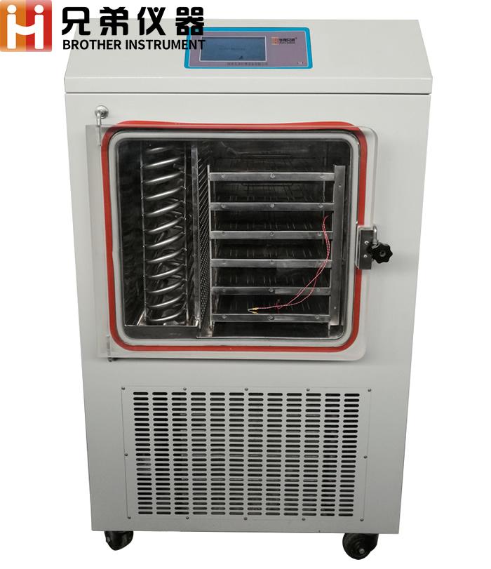 LGJ-30FD冷冻干燥机