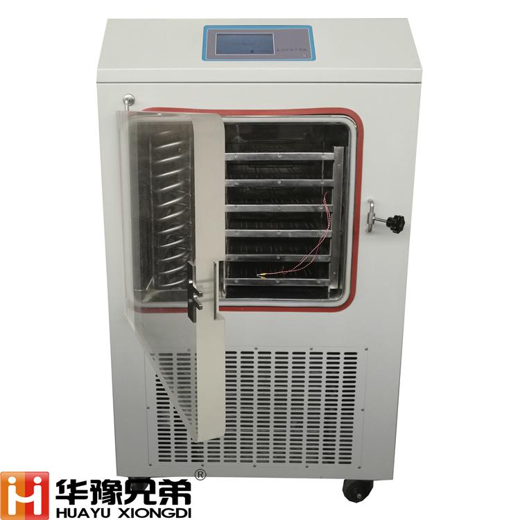 LGJ-50FD真空冷冻干燥机