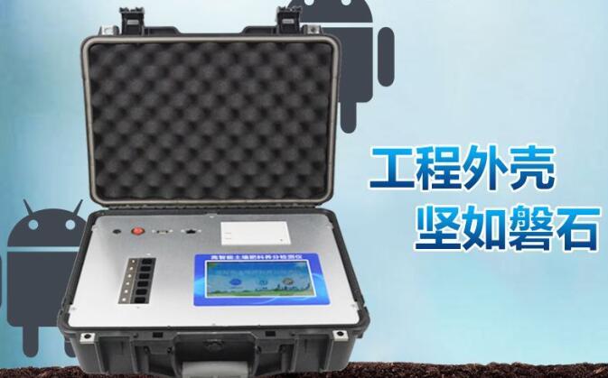土壤检测仪器有哪些
