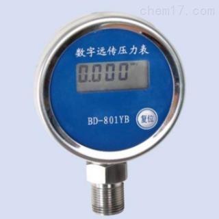 上海自动化仪表四厂销售