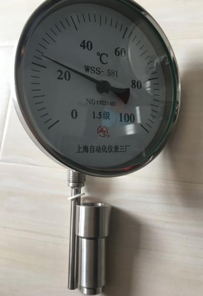 上海自动化仪表五厂销售