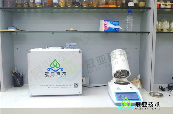 改性塑料水分测定仪