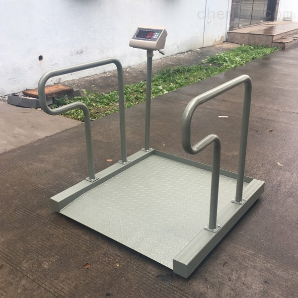 轮椅电子秤