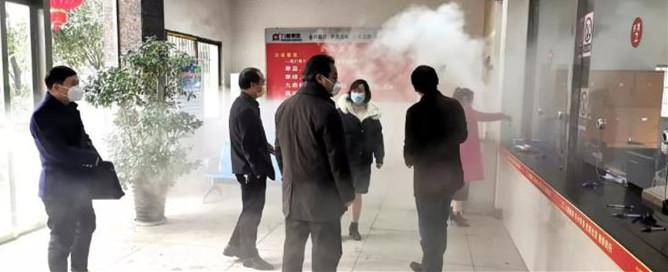防疫雾化消毒机