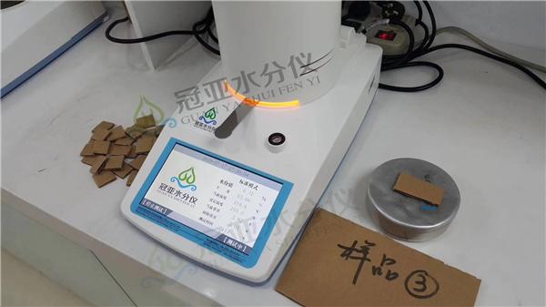 绝缘纸张水分检测仪