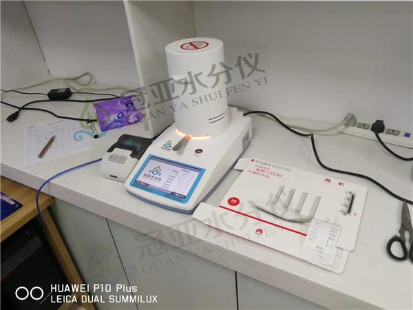 红外线纸管水分测定仪