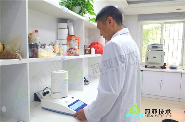 茶叶测水分仪器