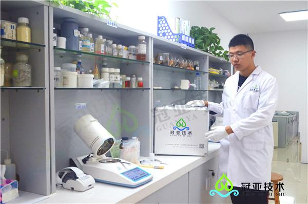 聚碳酸酯塑料水份分析仪