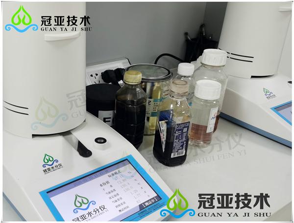 溶剂固含量检测仪