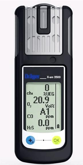 X-AM2500气体检测仪校准