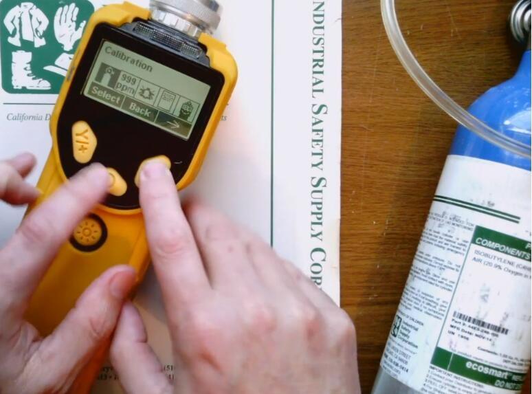 PGM7320 <strong>VOC气体检测仪校准</strong>