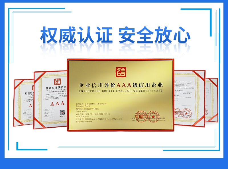<strong><strong><strong>全项目土壤肥料养分速测仪器</strong></strong></strong>