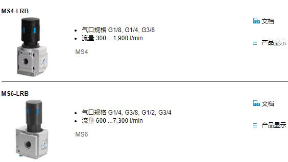 MS6-LRB-1/2-D6-AS-BD-Z快速报价资料
