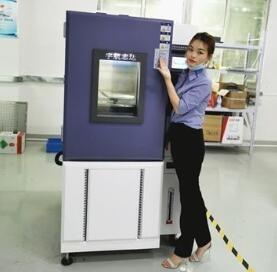 小型快速温变试验箱