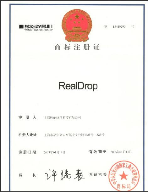 RealDrop 接触角测量