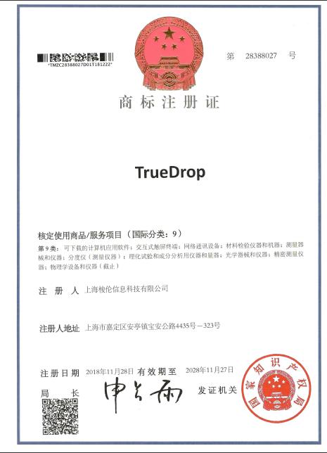TrueDrop商标