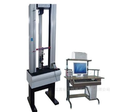 橡胶电子万能试验机