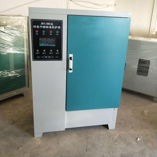 砂浆标准养护箱