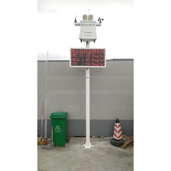 标准扬尘监测仪器