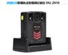 泽曦科技DSJ-ZX10防爆执法记录仪品牌厂家价格