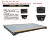 SCS规格2.5x5米、2x5米15吨电子磅厂家报价