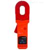 ES3020E钳形接地电阻测试仪