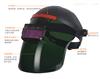 SP-DHMZ1头戴式全自动焊工防护面焊  变光电焊面罩