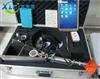 新款便携式流速流向仪XC-ZSX-6生产厂家价格