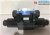 DG4SM-3-2A-P7-H-56东京计器 DG4SM-3-2A-P7-H-56电磁阀