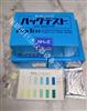 WAK-NH4日本KYORITSU共立NH4氨氮水质测试包