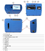 美国吉莉安 Gilibrator-3干式流量校准器