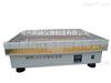 HY-A大容量振荡器(摇床)厂家