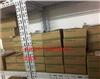 AAR181-S50热电阻输入模块