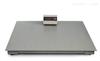 SCS晋安区物流专用1吨2吨3吨5吨10吨电子磅价格