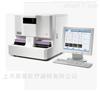 五分类血细胞分析仪 Hemaray 86