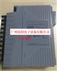 ALR121-S51通讯模块