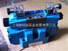 威格士电磁阀KDG4V-3S-33C主要用在哪些行业