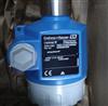 德国E加H电导式液位开关FTW33系列报价快