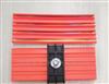 16平方无接缝滑触线*排式板式新式4极10平方无接缝滑线