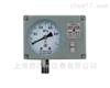YSGYSG电感压力变送器