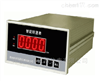XJZC-03A型转速/撞击子监视装置