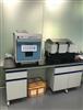 rohs2.0新标准十项物质-东莞速准环保检测